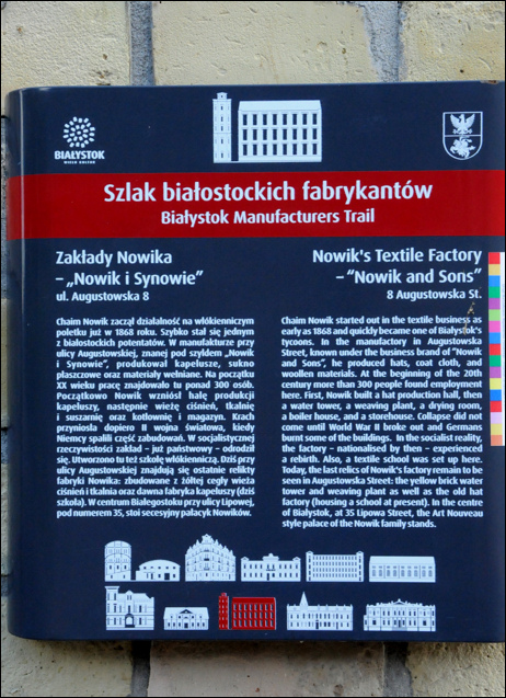Bialystok_ulAugustowska_2013r_AM(9)