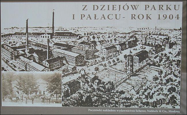 Choroszcz_fabryka(18)