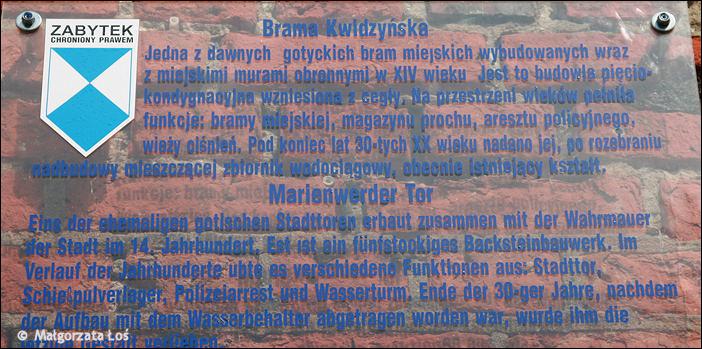 Prabuty_brama(9)