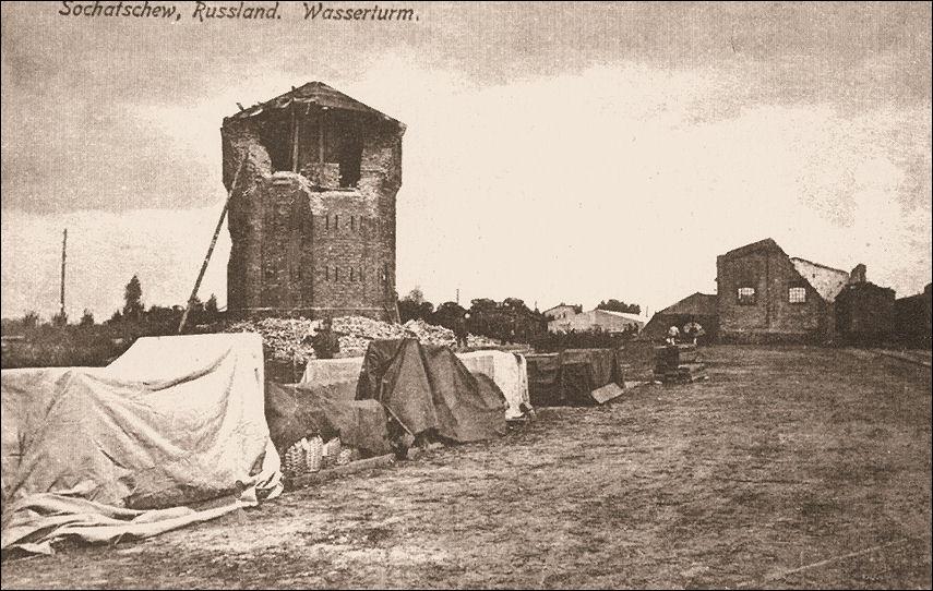 Sochaczew_PKP_wieza_zniszczona_w1915r_JM