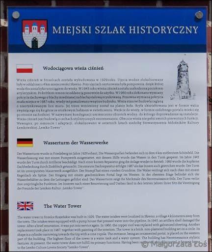 StrzelceKrajenskie_wodociag_stara(9)
