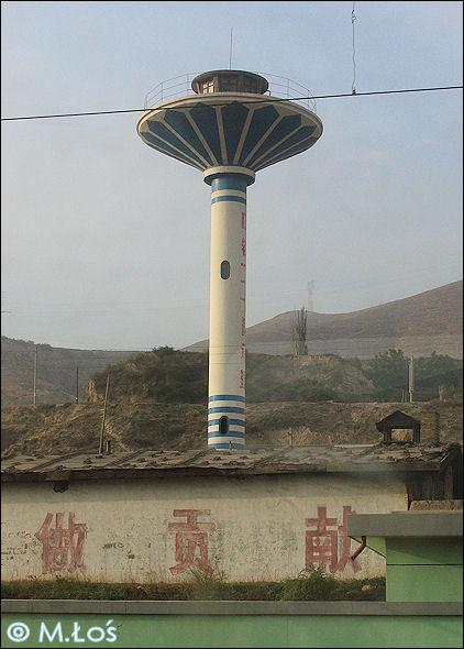 Chiny_Lanzhou_2